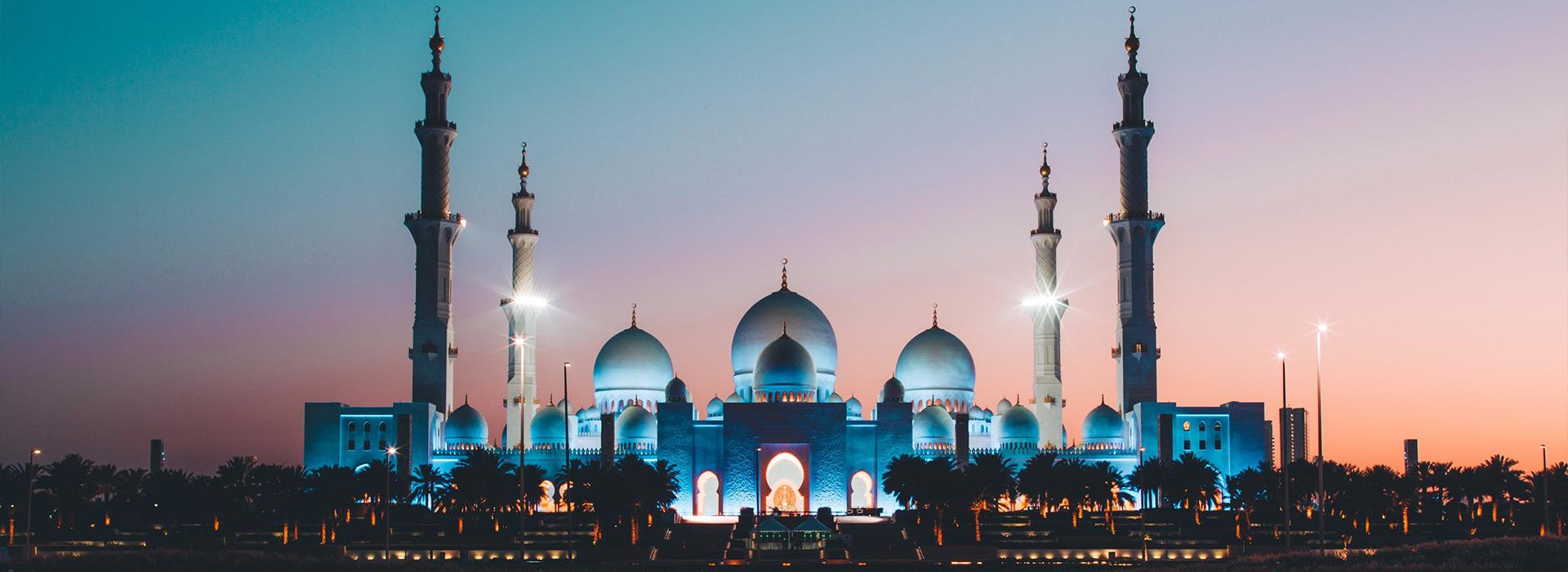 Reisen nach Vereinigte Arabische Emirate - Individuelle Reisen nach Vereinigte Arabische Emirate - Harry Kolb AG - Tourismus